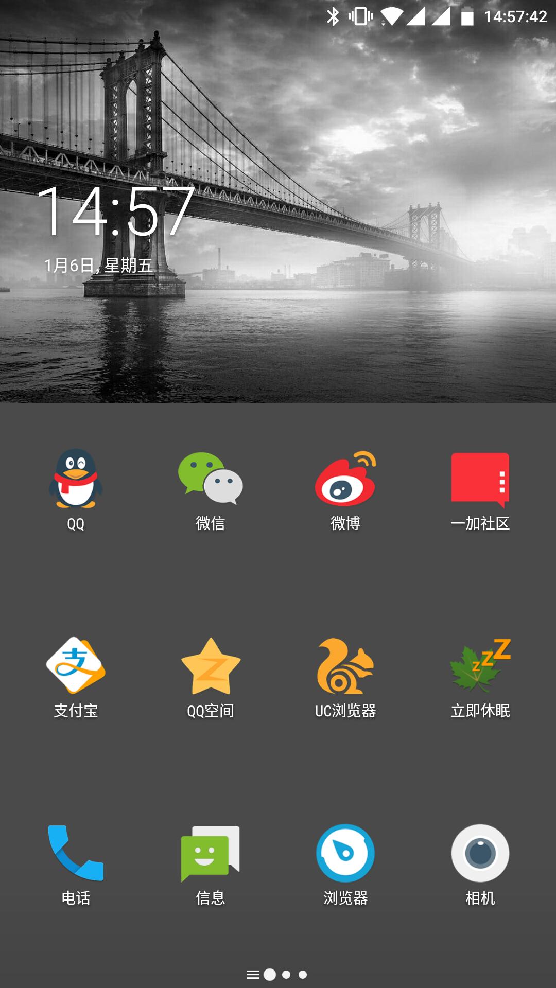 Screenshot_20170106-145743.png