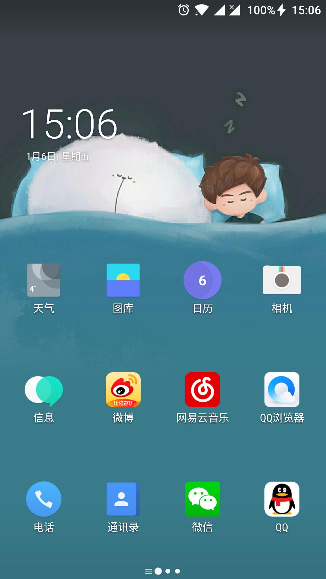 Screenshot_20170106-150604.png
