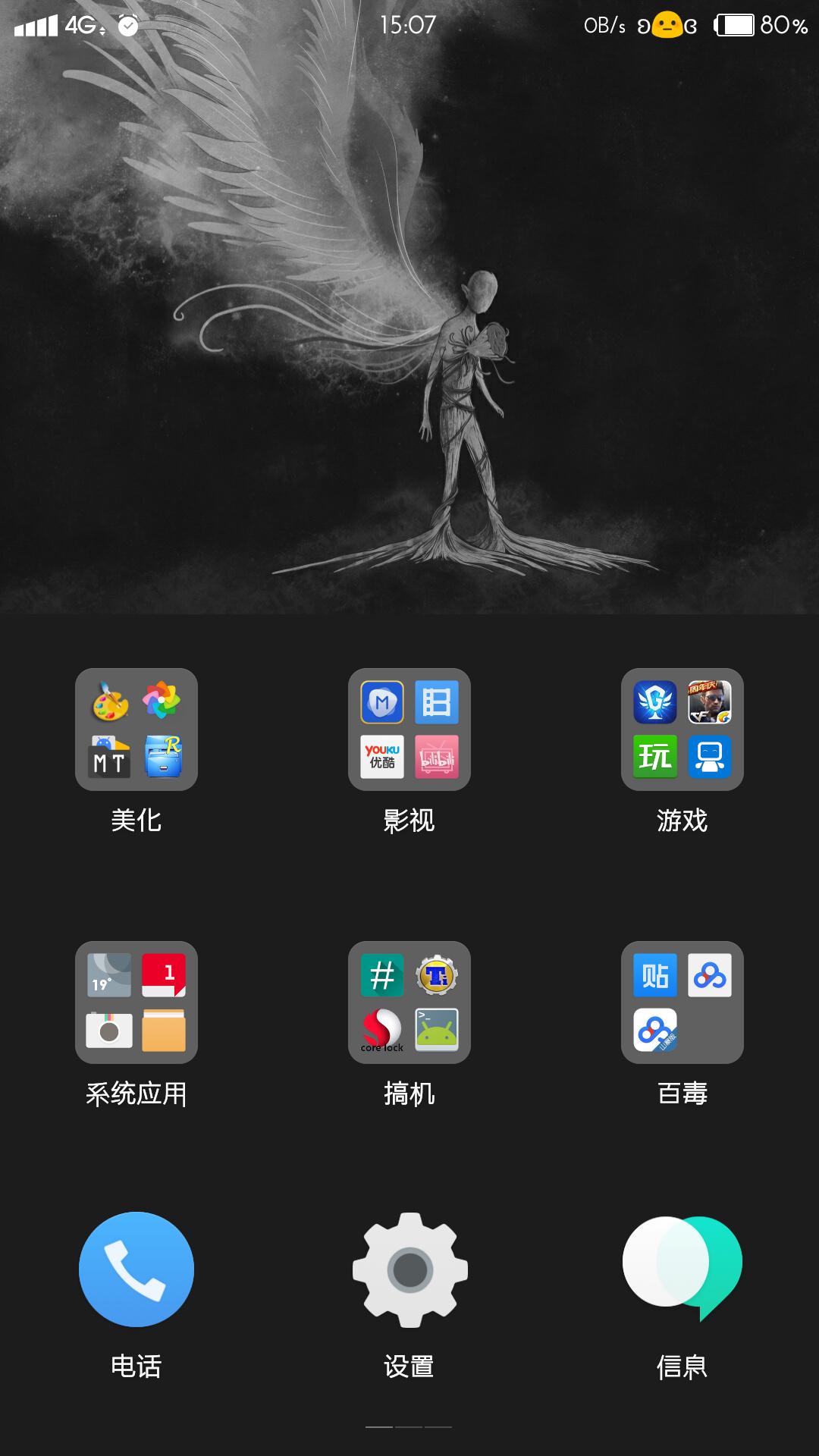 Screenshot_20170106-150736.png