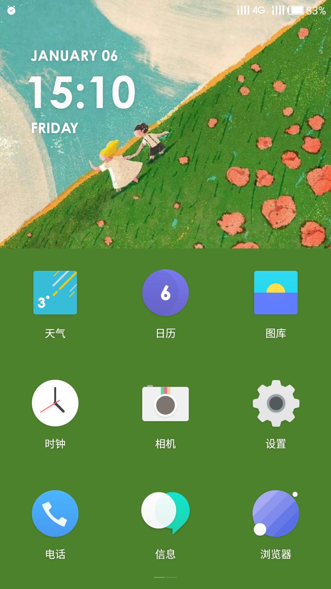 Screenshot_20170106-151038.png