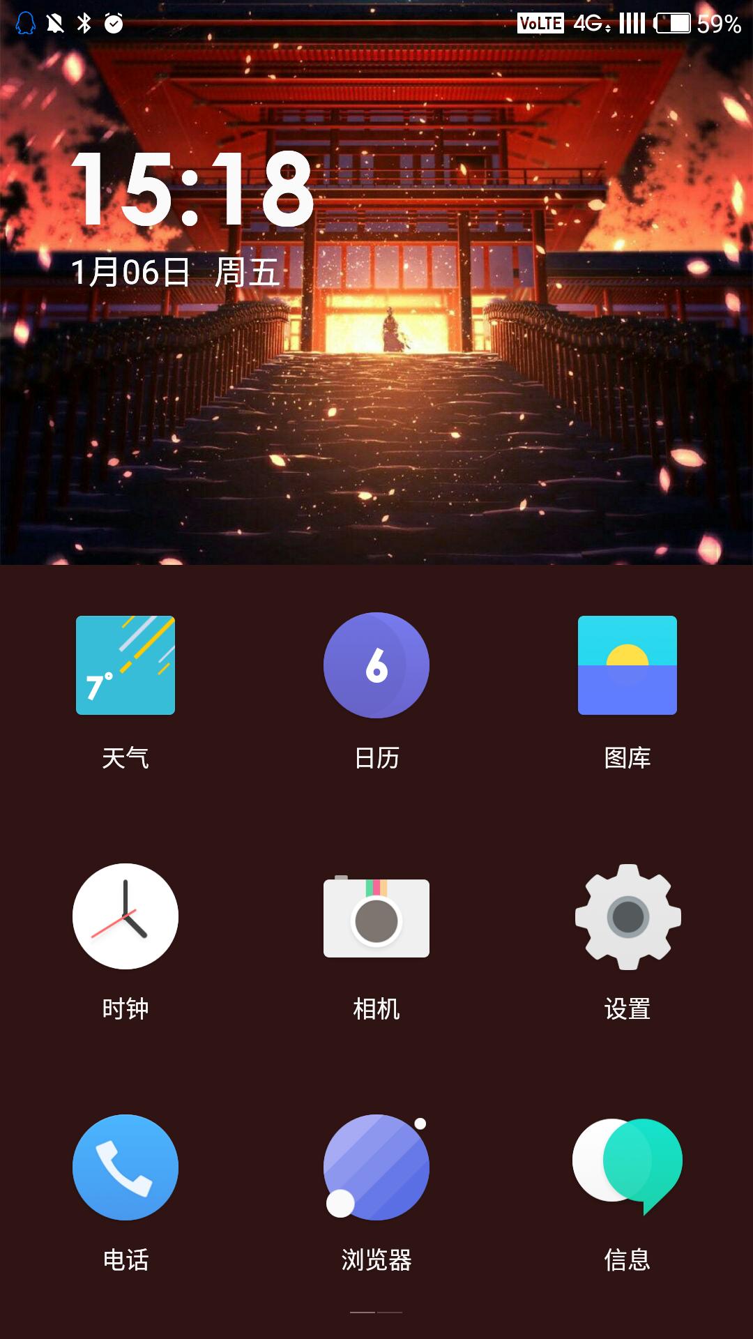 Screenshot_20170106-151832.png