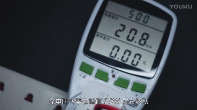 Youku-1483837499140.png
