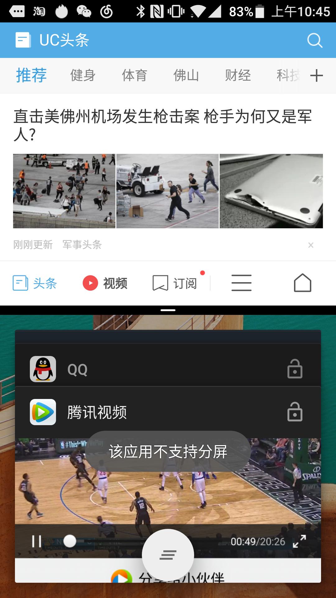Screenshot_20170108-104534.png