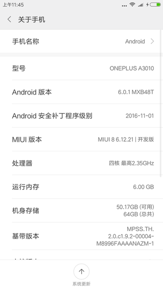 device-2016-12-21-114527.png