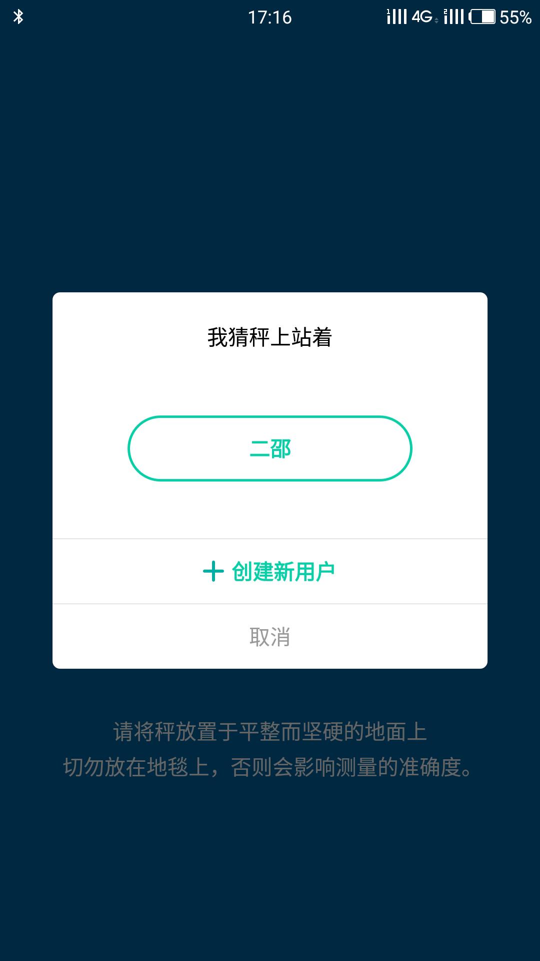 Screenshot_20170111-171639.png