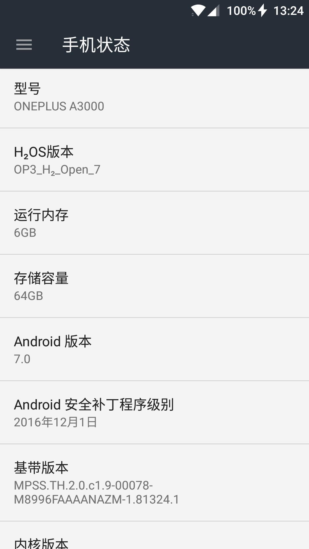 Screenshot_20170112-132413.png