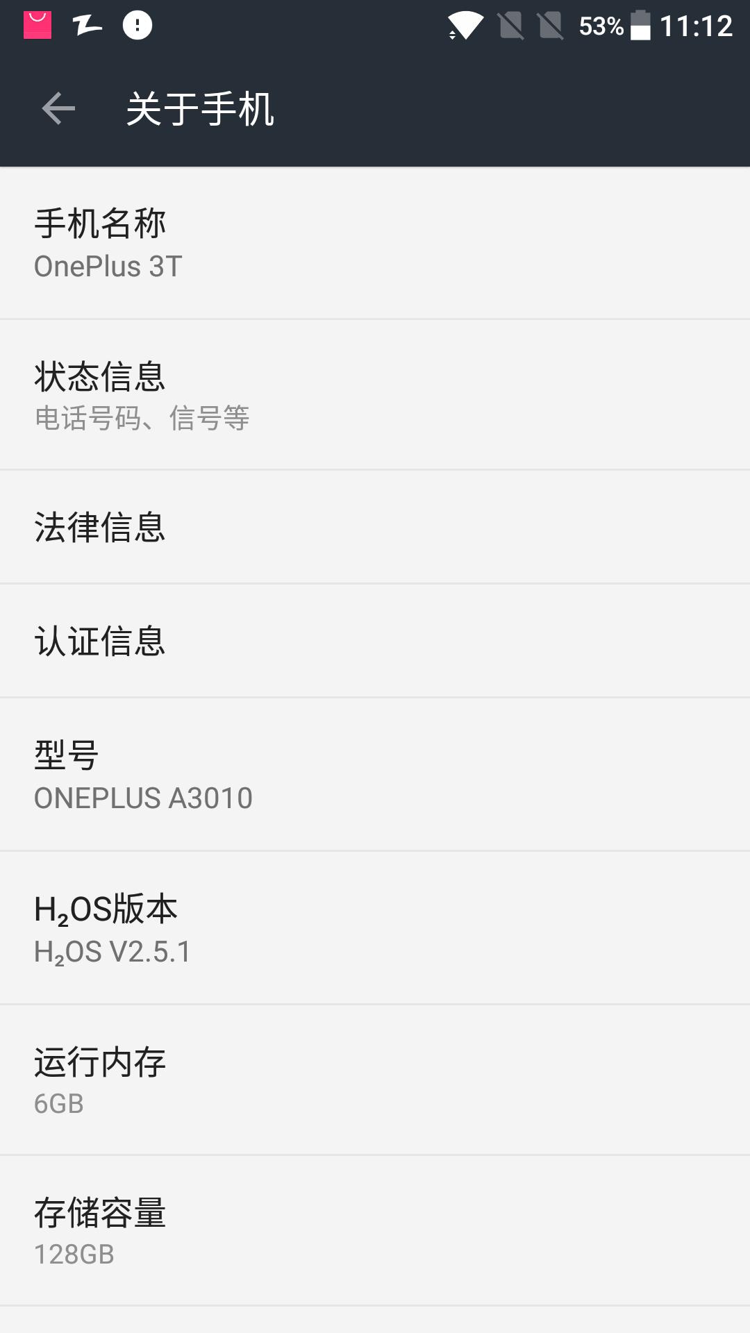Screenshot_20170112-111203.png