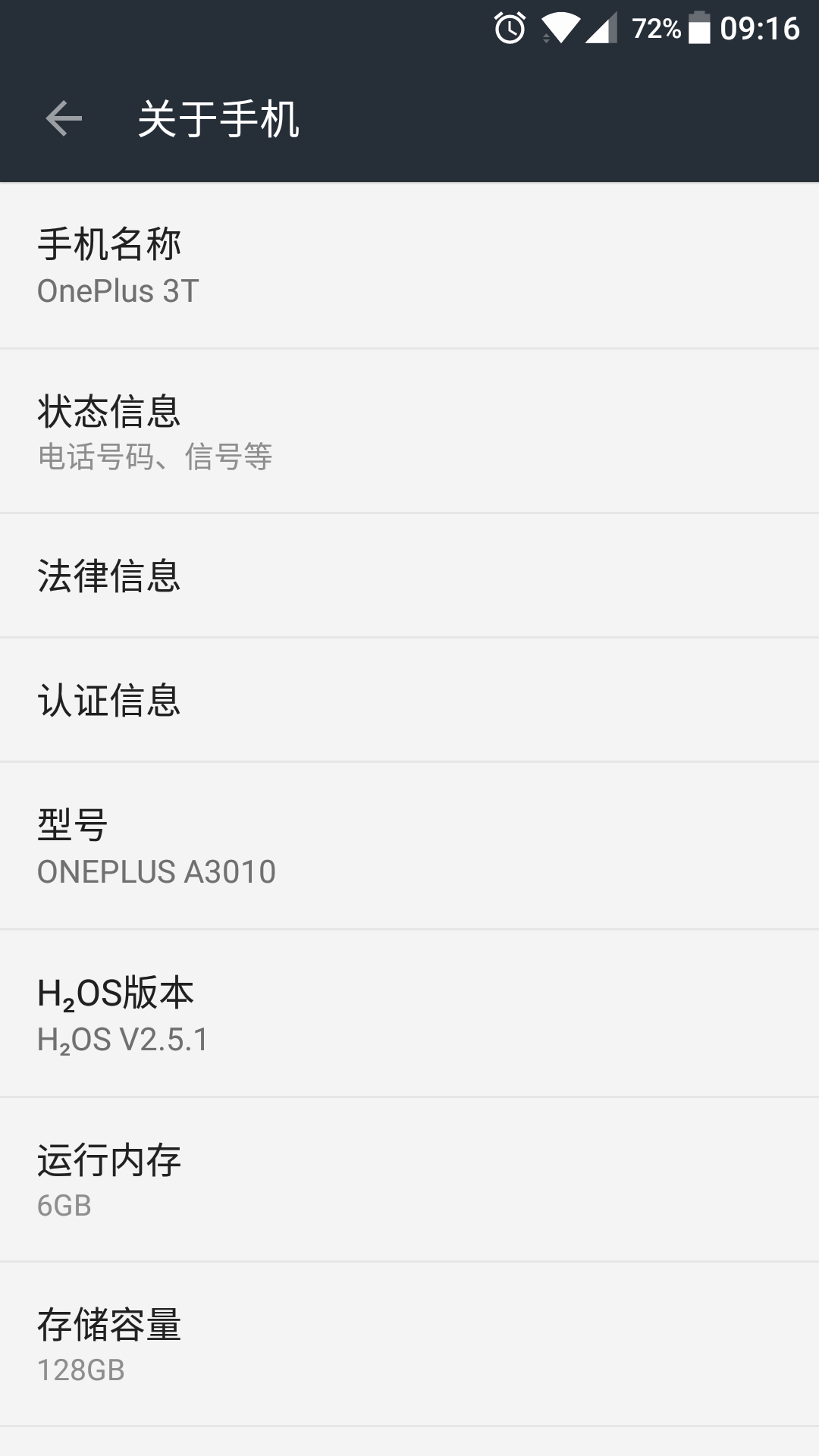 Screenshot_20170113-091622.png
