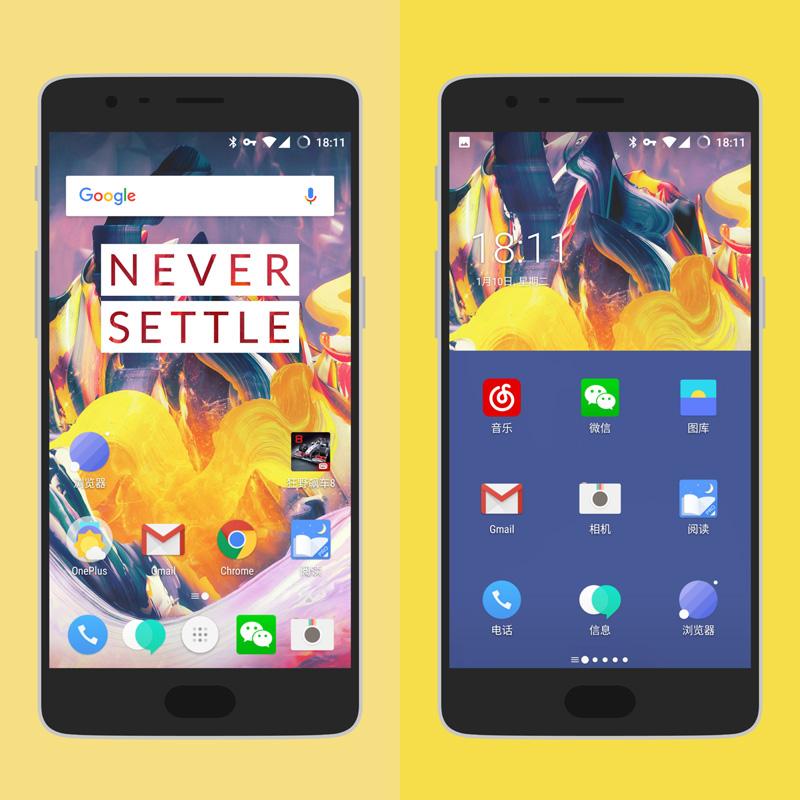 OnePlus 3T 01.jpg