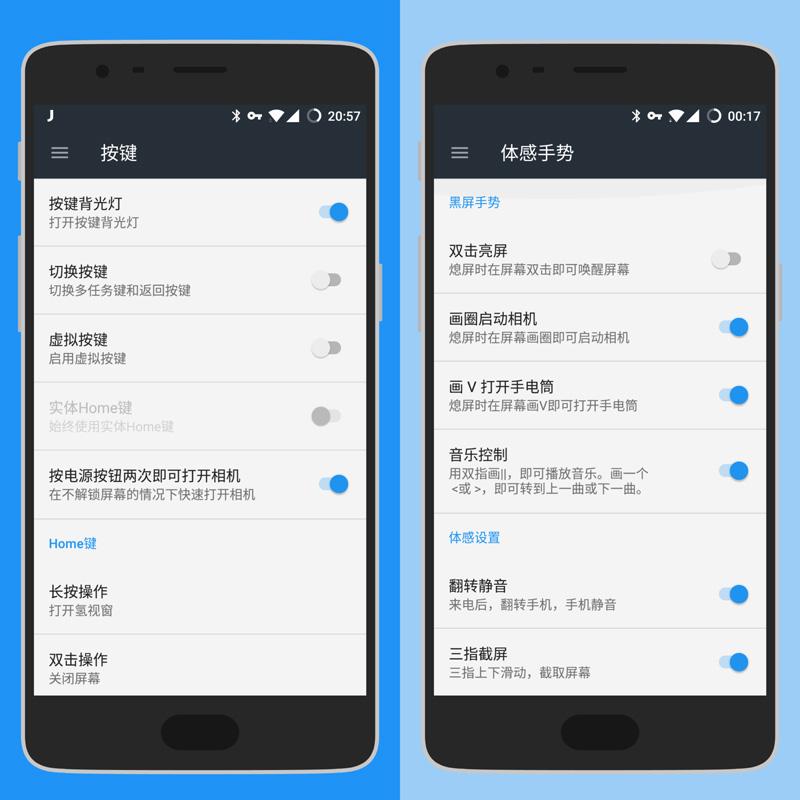 OnePlus 3T 05.jpg