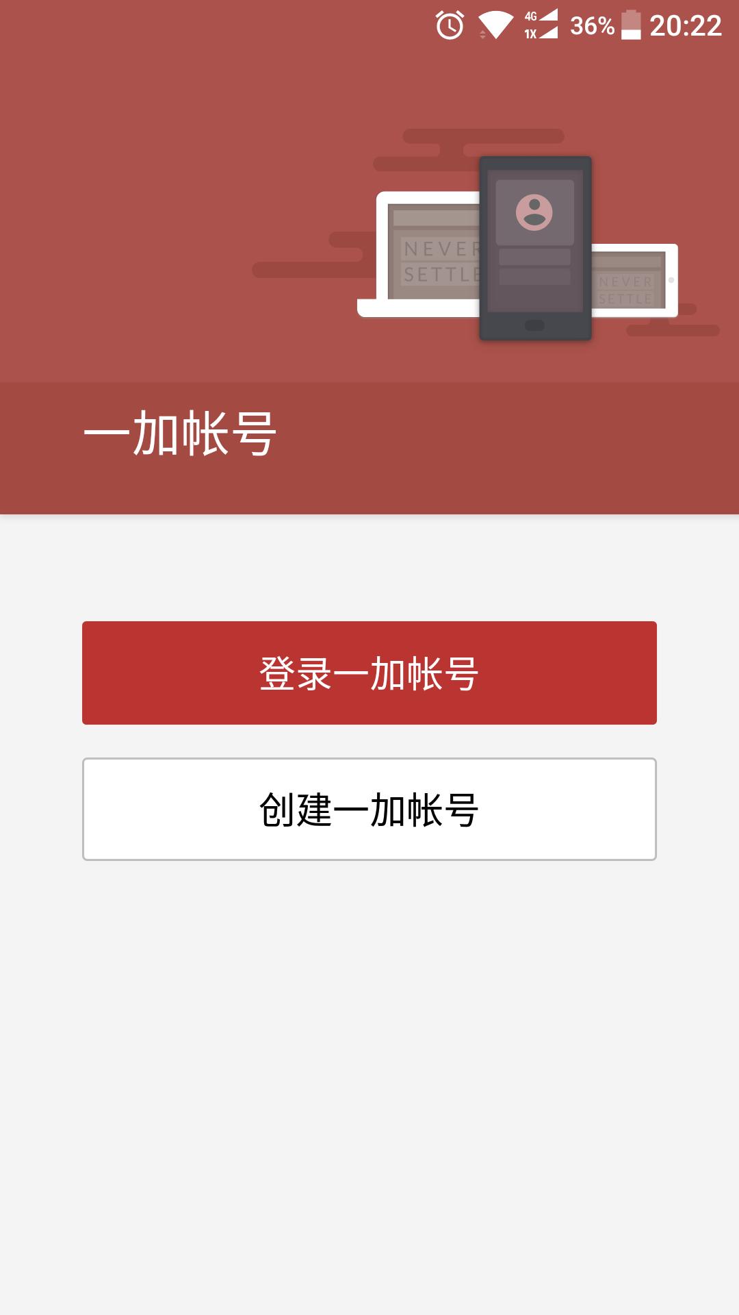 Screenshot_20170113-202228.png