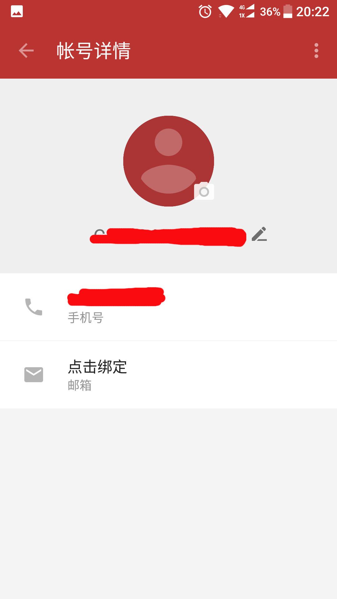 Screenshot_20170113-202258.jpg