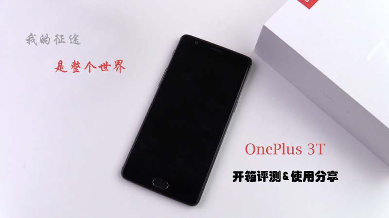 OnePlus 3T review.png