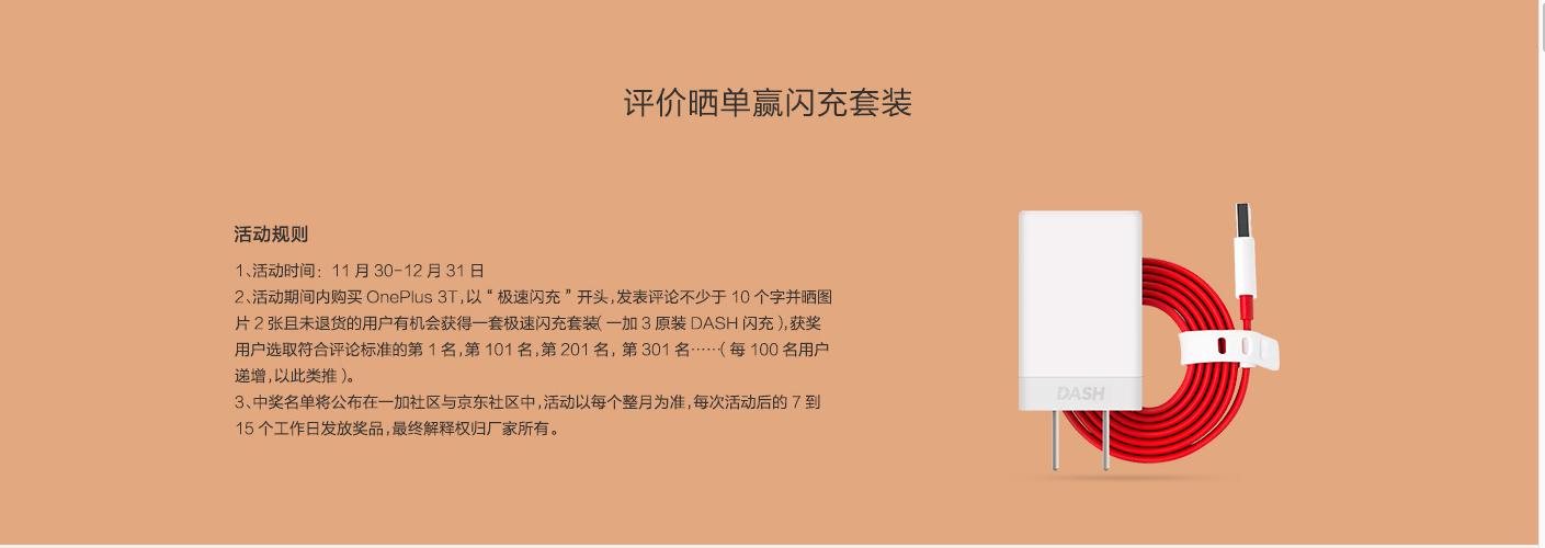 屏幕快照 2017-01-10 (01-16-19-00-32)(1).png
