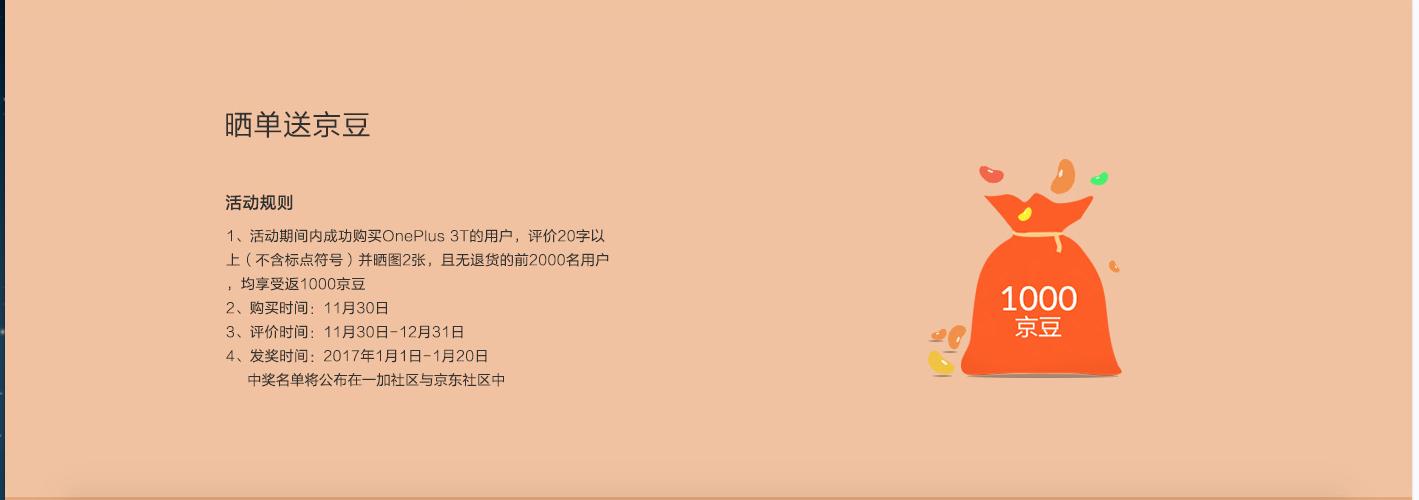 屏幕快照 2017-01-10 (01-16-19-00-32).png