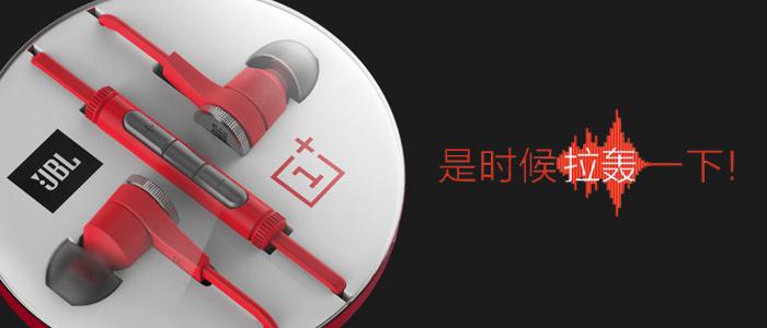 JBL-E1 定制款耳机.jpg