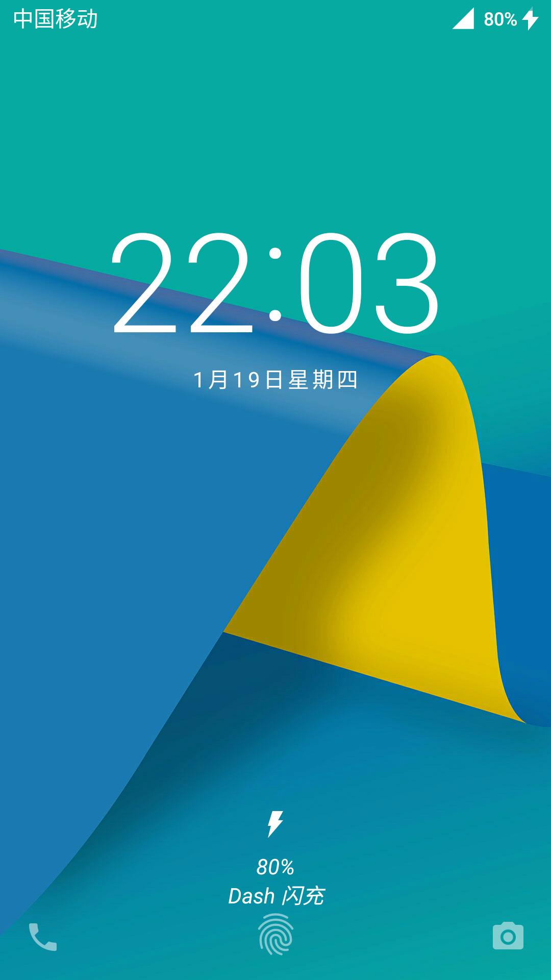 Screenshot_20170119-220347.png