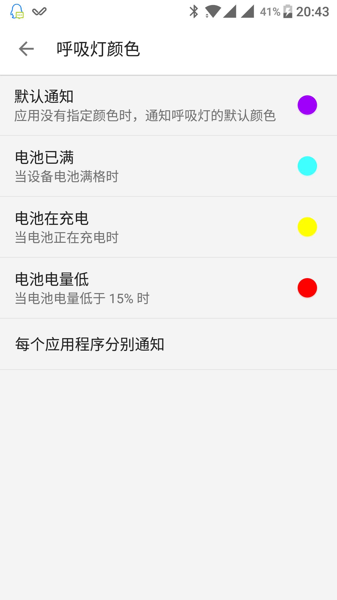 Screenshot_20170127-204343.png