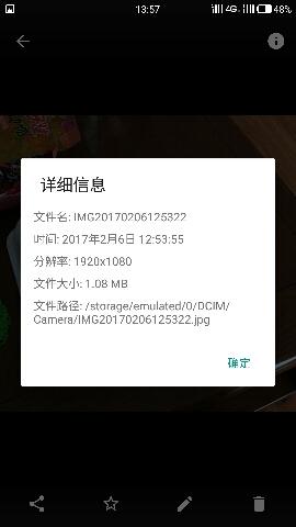 1486360677192.jpg