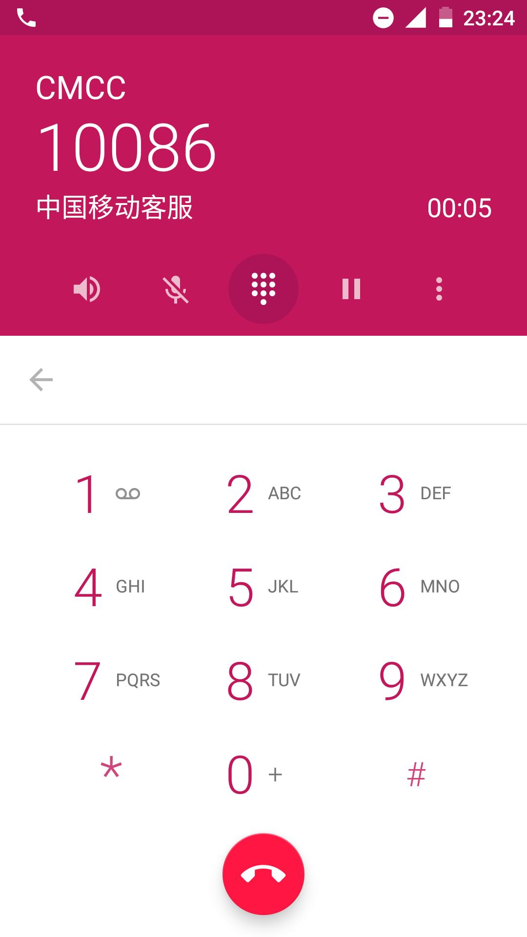 Screenshot_20170210-232416.png