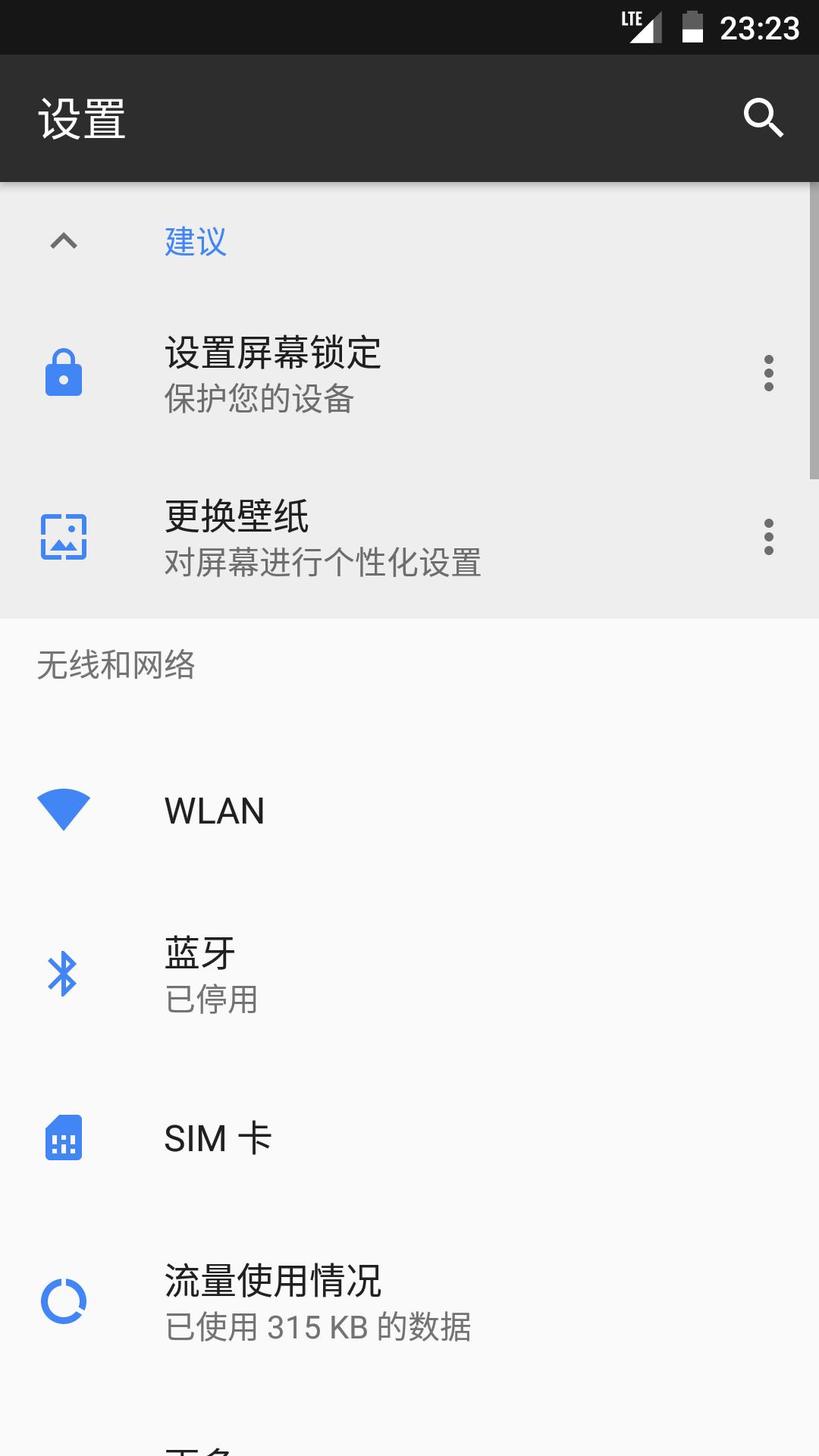 Screenshot_20170210-232340.png