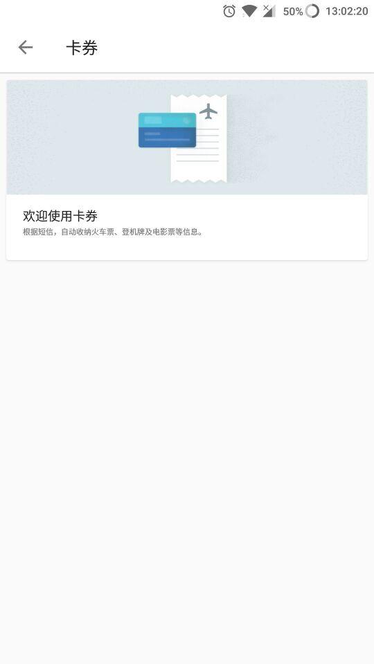 QQ图片20170221133734.jpg