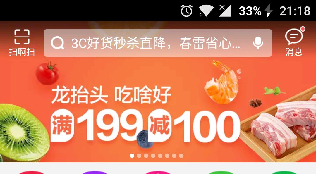 Screenshot_20170227-211837_01.png