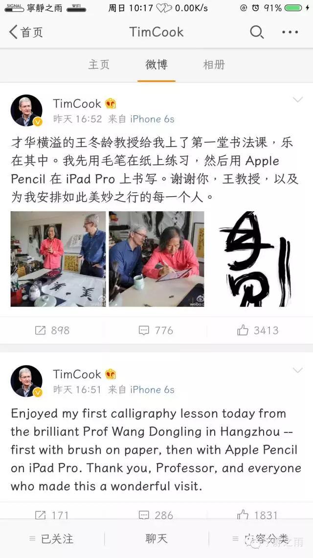 ip_看图王.web.jpg