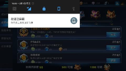 1488334152445.jpg