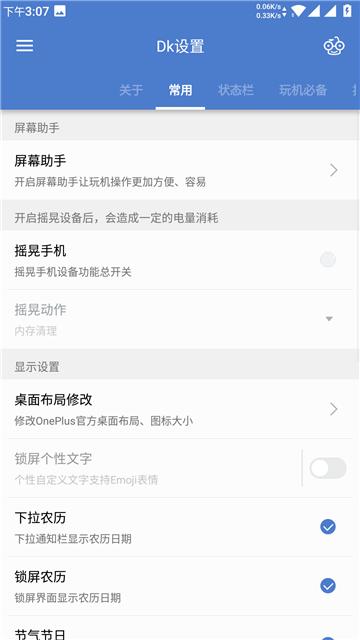 Screenshot_20170301-150744.png