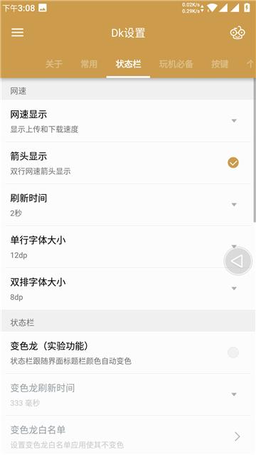 Screenshot_20170301-150828.png