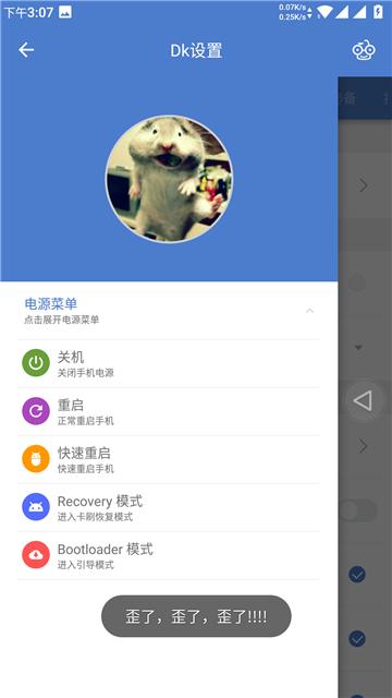 Screenshot_20170301-150756.png