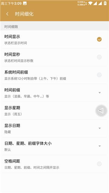 Screenshot_20170301-150925.png