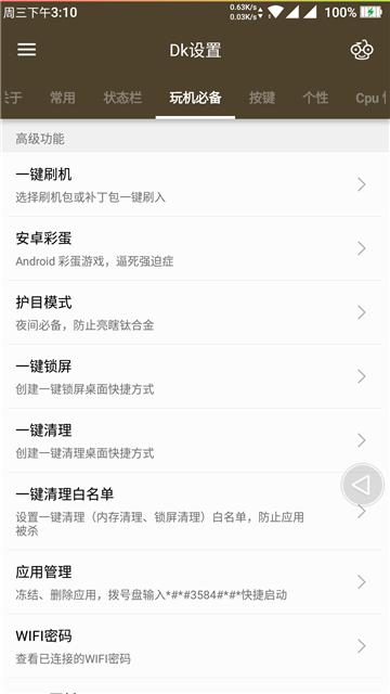 Screenshot_20170301-151053.png