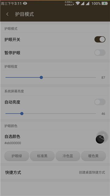 Screenshot_20170301-151105.png
