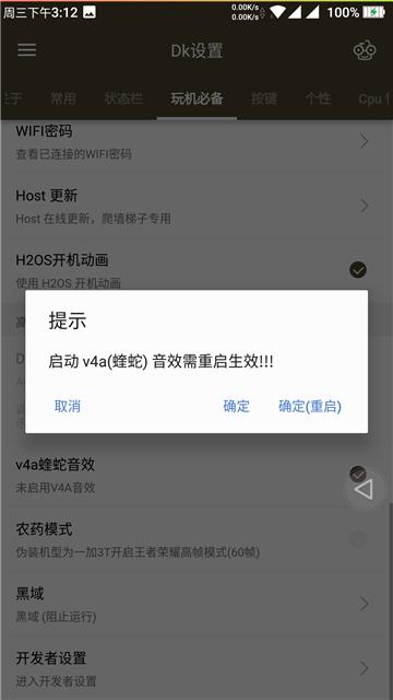 Screenshot_20170301-151224.png