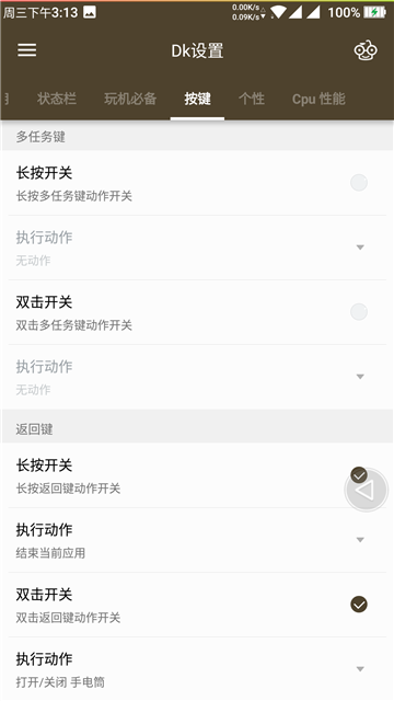 Screenshot_20170301-151341.png