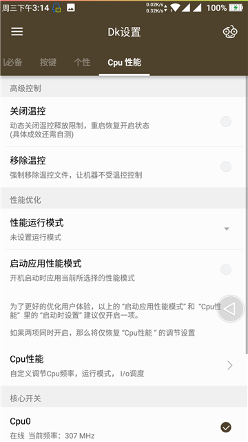 Screenshot_20170301-151401.png
