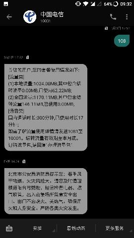 1488764105806.jpg