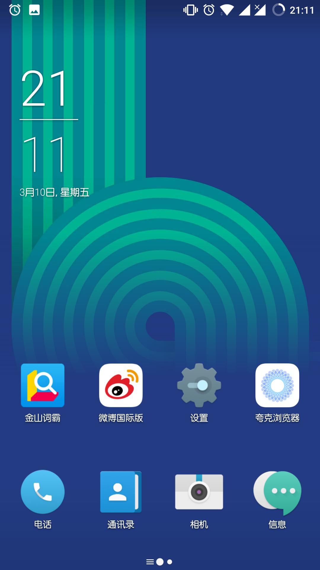 Screenshot_20170310-211127.png