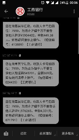 1490630803449.jpg