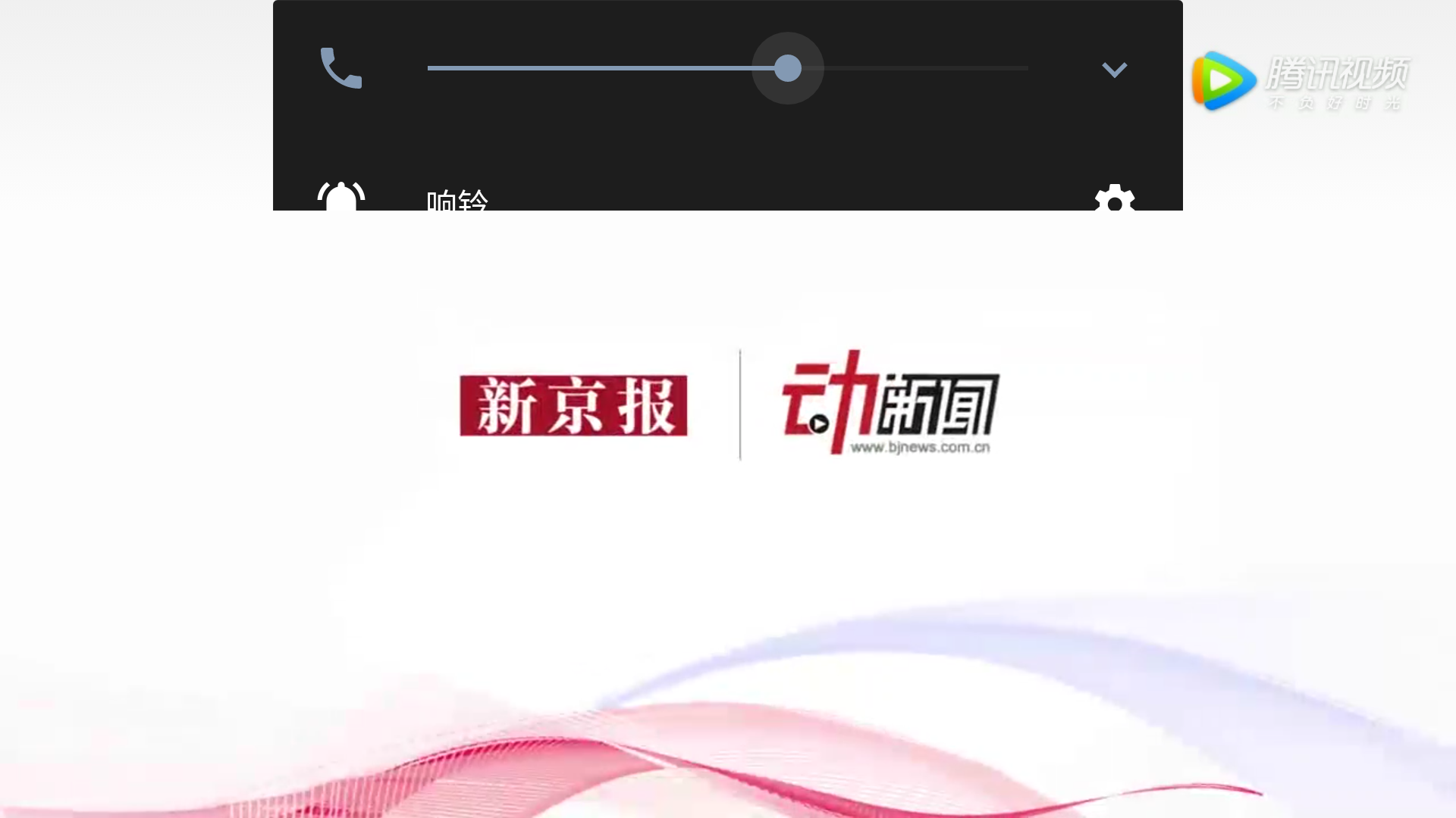 Screenshot_20170402-200212.png