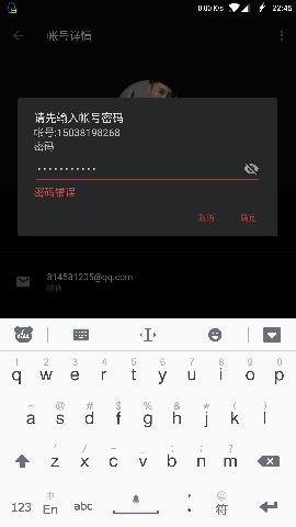 1491576575287.jpg