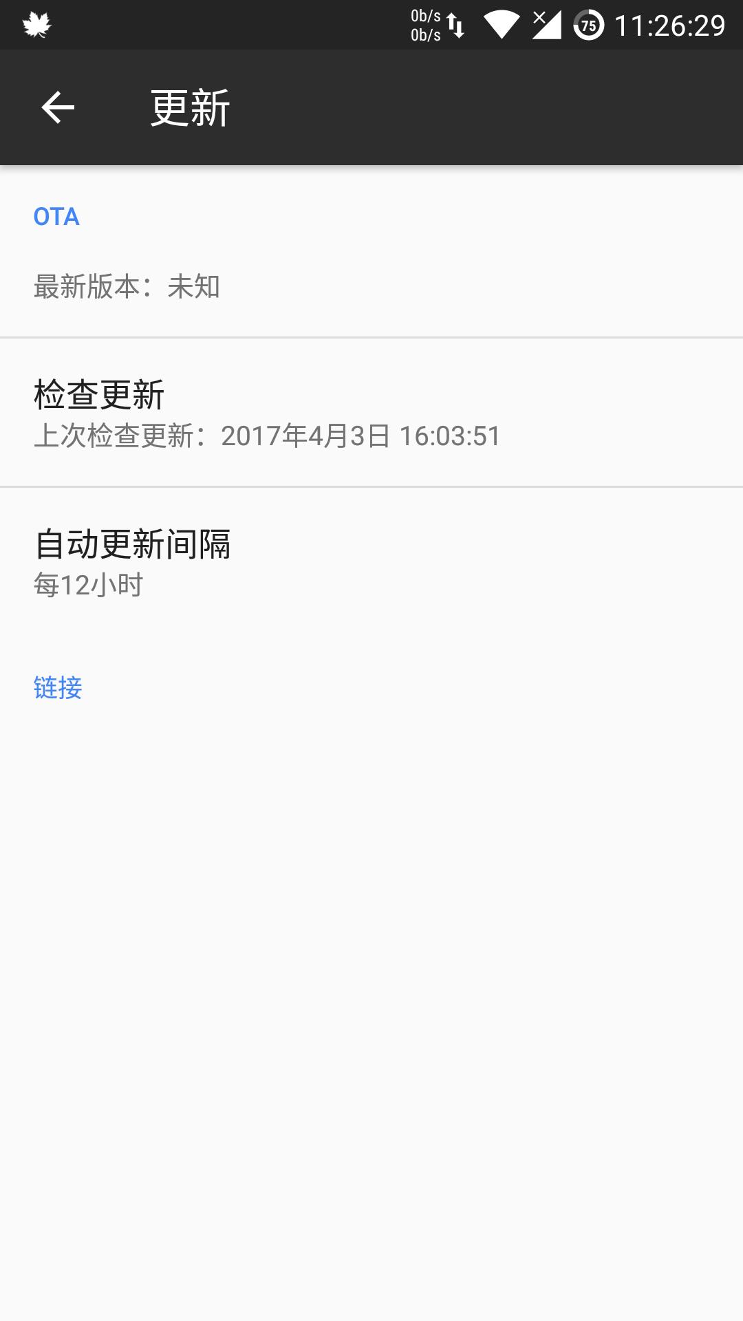 Screenshot_20170409-112631.png