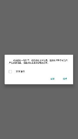 1492526594738.jpg
