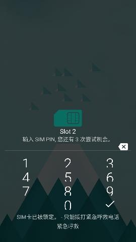 1493299743128.jpg