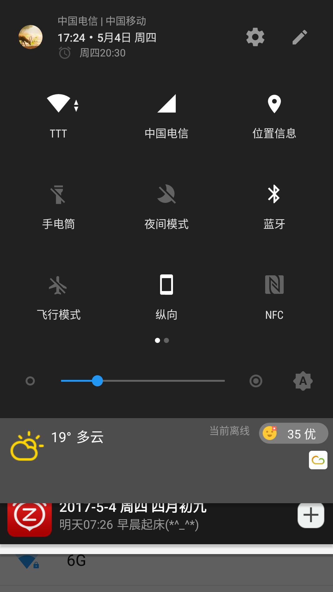 Screenshot_20170504-172401.png