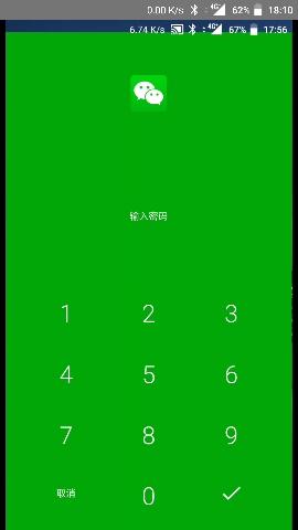 1494151837715.jpg