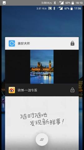 1494151837579.jpg