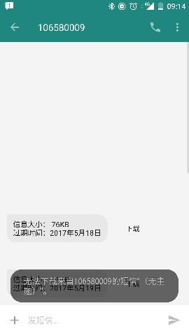 1494984080088.jpg